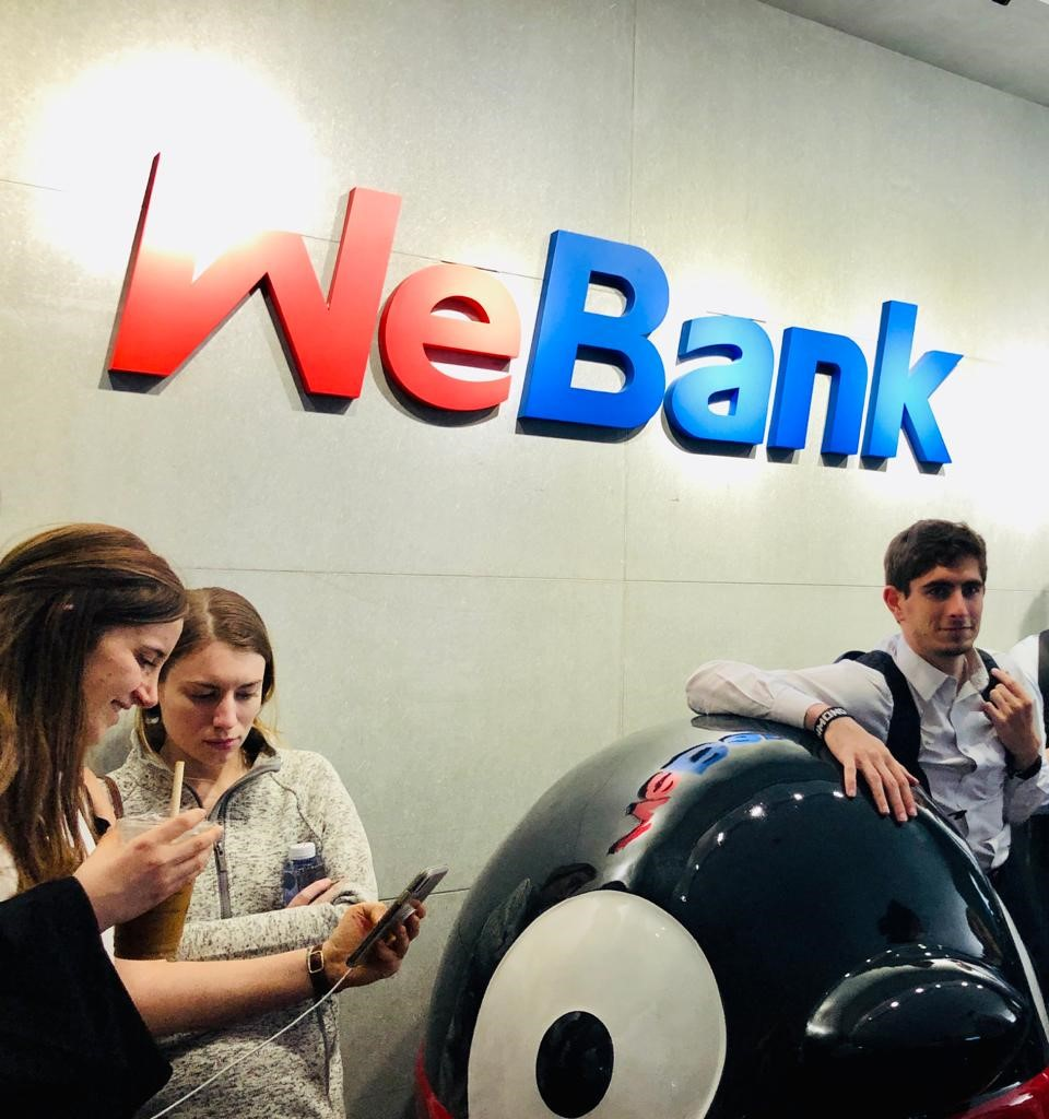 students hanging out at WeBank