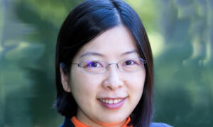Julia Yu